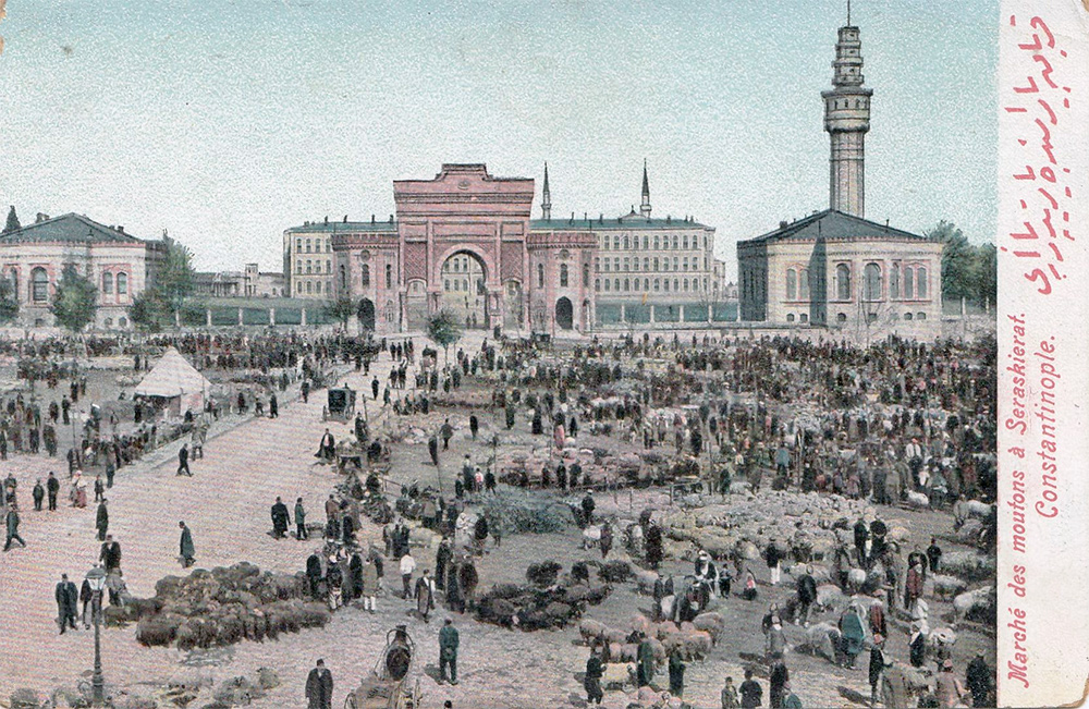 İstanbul Üniversitei Kapısı Kurban Bayramı 1900