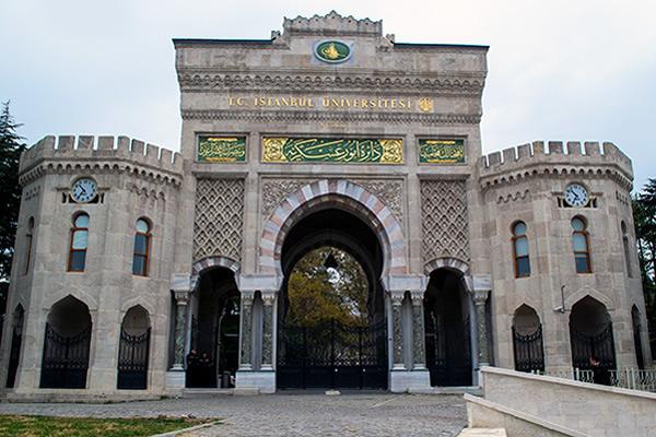 İstanbul Üniversitesi Kapısı – Bâb-ı Seraskerî