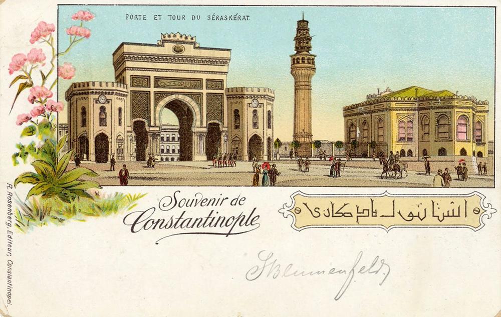 İstanbul Üniversitesi Kapısı - Kartpostal