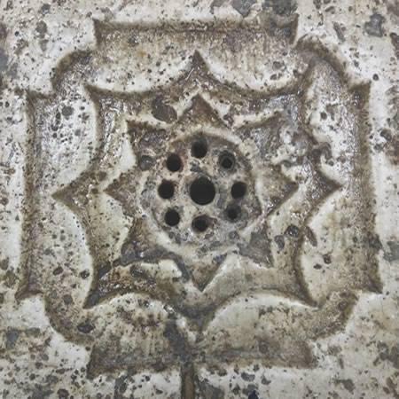 Osmanlı Su Gideri Tokat 1