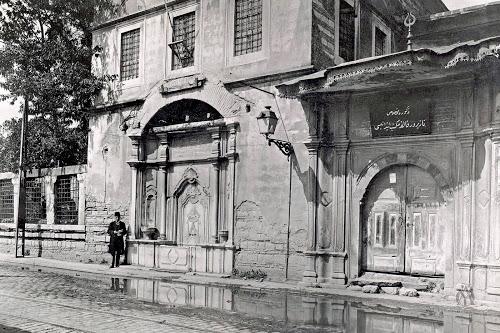 Nazperver Kalfa Sıbyan Mektebi - 1930'lardan bir resim