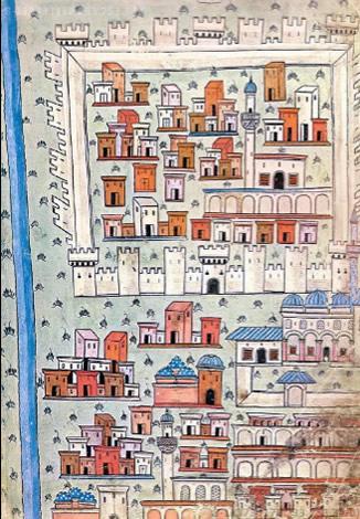 Matrakçı Nasuh Minyatür Adana