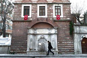 Nazperver Kalfa Sıbyan Mektebi