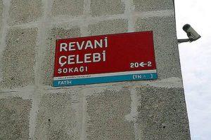 Revani Çelebi Sokağı